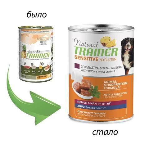 Консервы Natural Trainer Sensitive No Gluten Adult Medium&Maxi - Duck & Whole Cereals