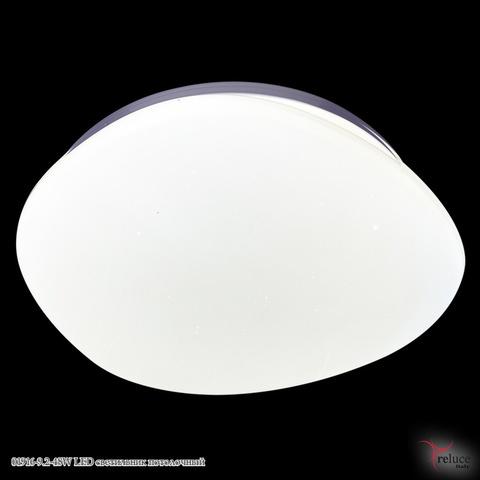 01916-9.2-48W LED светильник потолочный