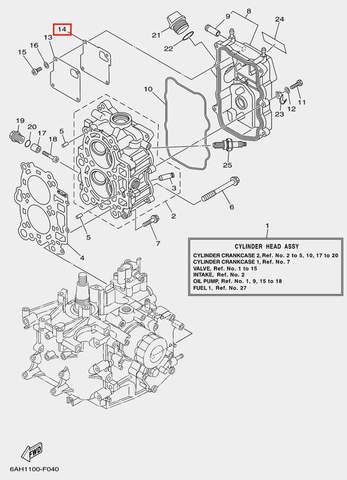 Прокладка крышки для лодочного мотора F20 Sea-PRO (4-14)