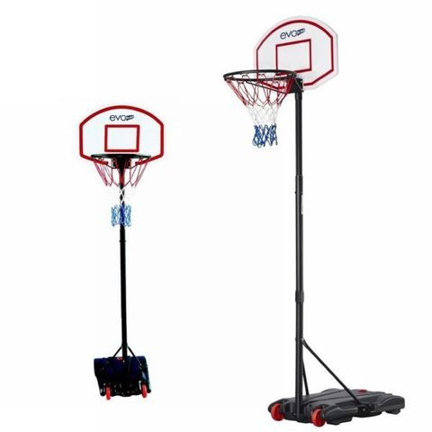 Баскетбольная стойка детская EVO JUMP CDB-003A