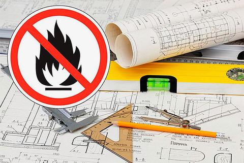 Разработка раздела — расчет пожарного риска