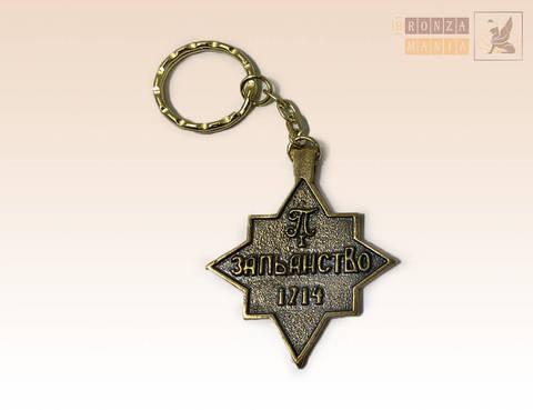 брелок Медаль Петра  1 - За пьянство