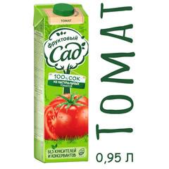 Сок Фруктовый Сад томатный 0.95 л