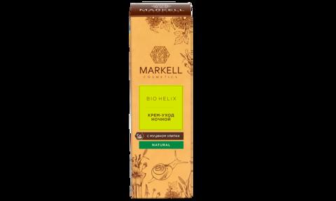 Markell Bio-Helix Крем-уход ночной с муцином улитки  50мл