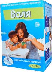 Умница ВОЛЯ (Без игрушки), Комплект 03.2009 (5006)