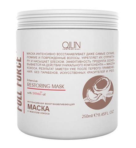 OLLIN full force интенсивная восстанавливающая маска с маслом кокоса 250мл