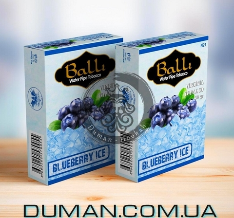 Табак Balli BLUEBERRY ICE (Балли Лед Черника)