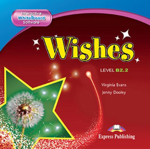 wishes b2.2 ie-book - электронное издание совместимое с Starlight 11