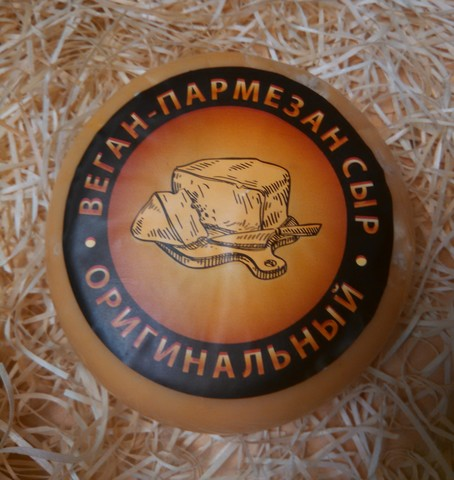 Малика сыр веган пармезан 400 г
