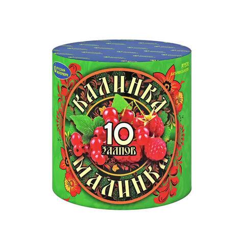 Р7570 Калинка-малинка (1,2