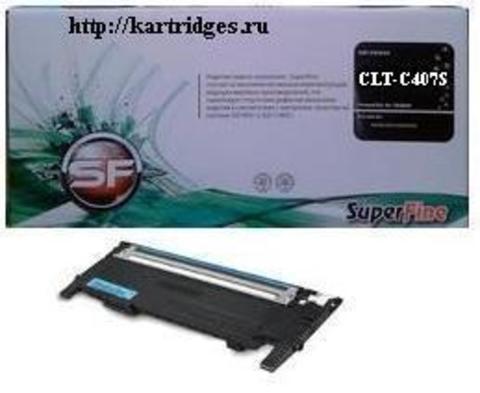Картридж SuperFine SF-CLT-C407S