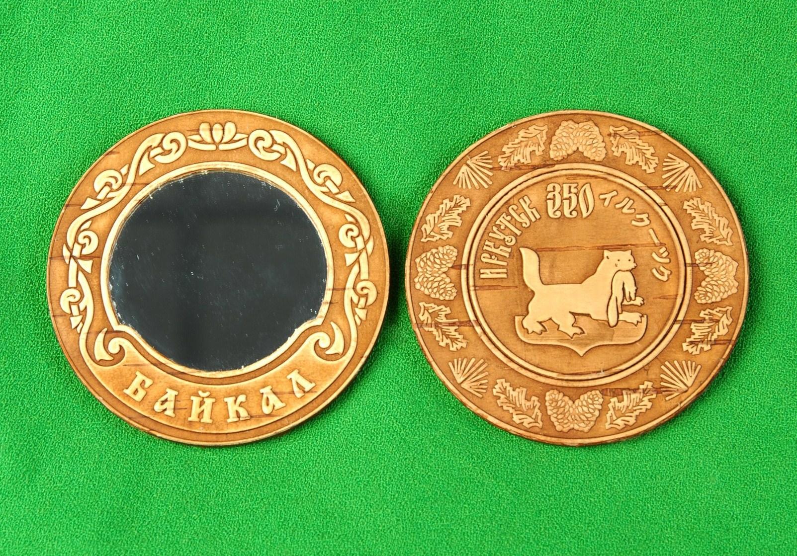 Зеркало Иркутск 350 лет (японский вариант)
