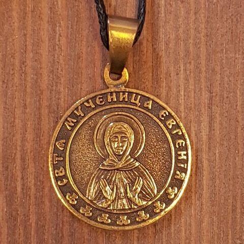 святая Евгения именная нательная икона из бронзы кулон с молитвой