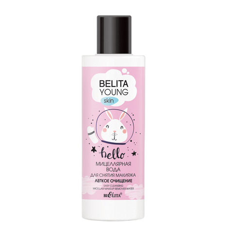Belita Young Skin Мицеллярная вода для снятия макияжа «Легкое очищение» 150мл