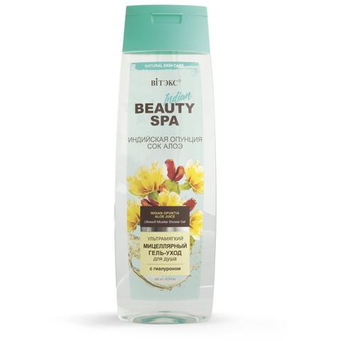Витэкс Beauty Spa Ультрамягкий мицеллярный гель-уход для душа с гиалуроном «Индийская опунция и сок алоэ» 400мл