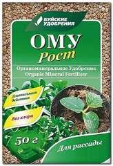 """Органоминеральное удобрение """"Рост"""" 50 гр."""