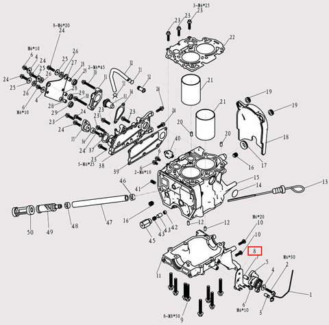 Скоба управления для лодочного мотора F9.8 Sea-PRO (3-8)