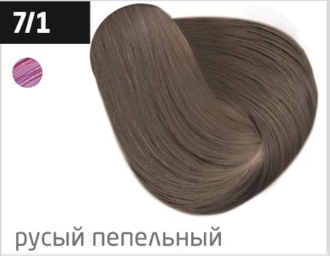 OLLIN color 7/1 русый пепельный 60мл перманентная крем-краска для волос