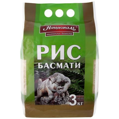 Рис Басмати (Националь) 0,5 кг.