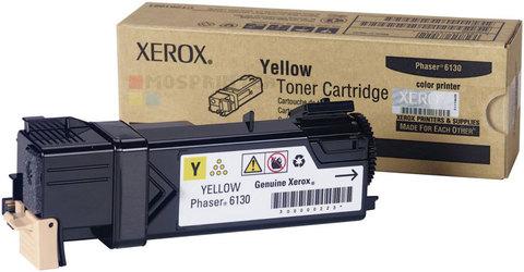 Xerox 106R01284