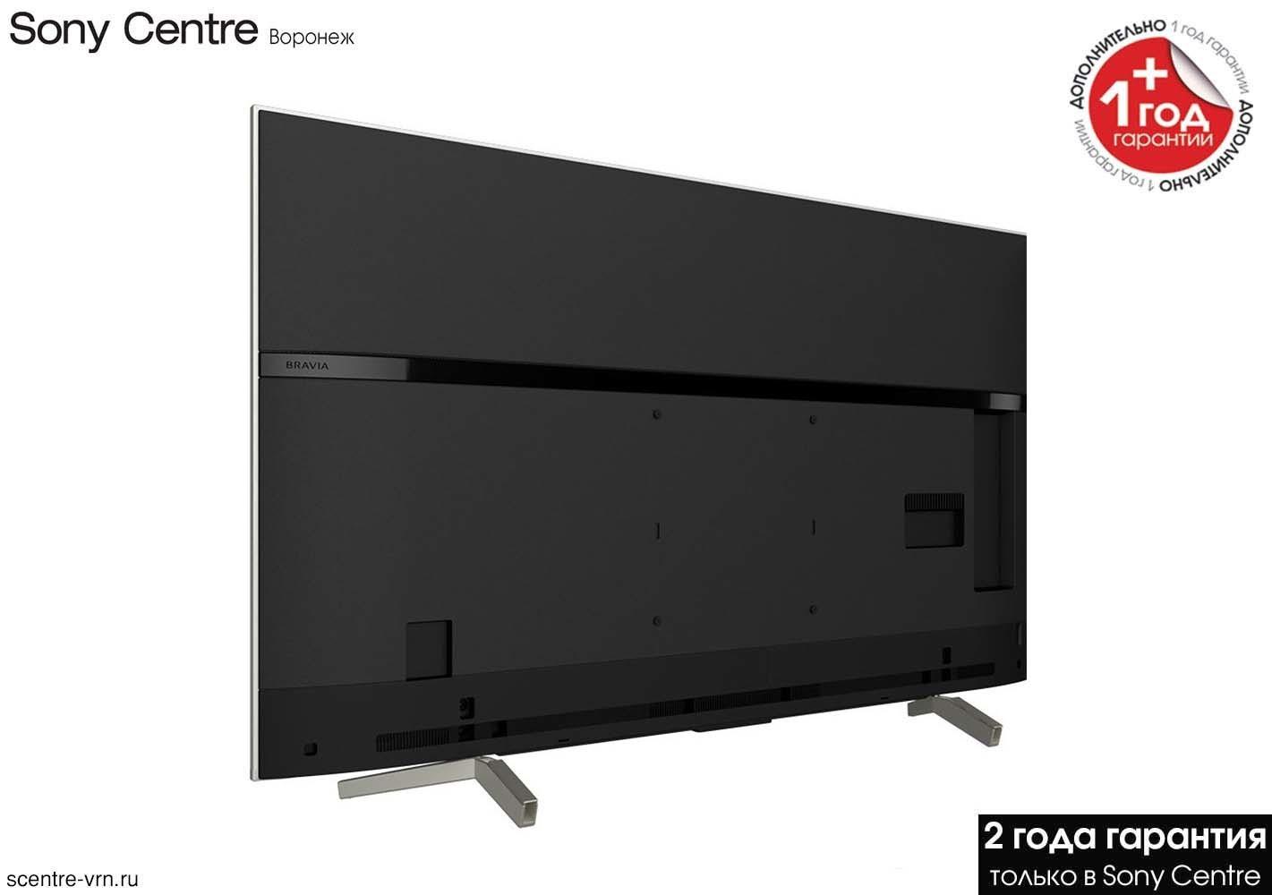 Телевизор Sony KD49XF8577 купить в Sony Centre Воронеж