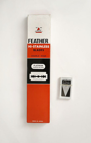 Сменные лезвия Feather Hi-Stainless