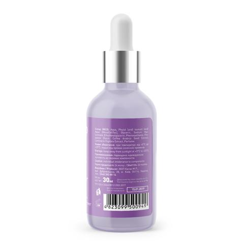 Сыворотка для лица Hyaluronic Acid Gel Pure Power Joko Blend 30 мл (4)