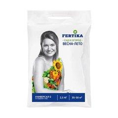 """""""Фертика (FERTIKA)"""" универсал-2 (2.5 кг)"""