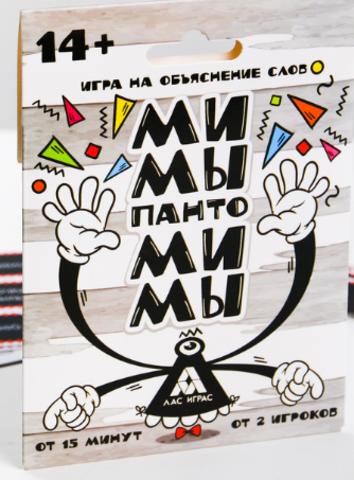063-3987 Настольная игра на объяснение слов «Мимы-пантомимы»