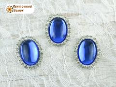 Камни овальные в стразовом обрамлении зеркальные синие