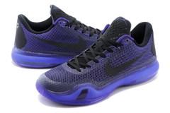 Nike Kobe 10 'Blackout'