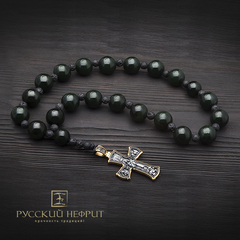Чётки православные из нефритовых бусин Д15мм с крестом.