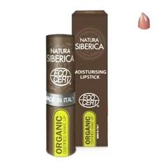 Увлажняющая губная помада 03 / Lip Stick 03/ сладкий поцелуй