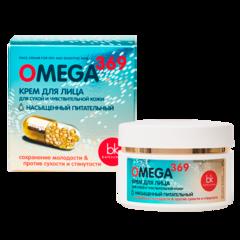 Крем для лица для сухой и чувствительной кожи, 48г  OMEGA 369