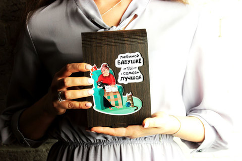 Шкатулка книжка - Бабушке