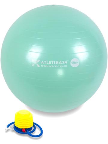 Мяч гимнастический (бирюзовый), 55 см, с насосом