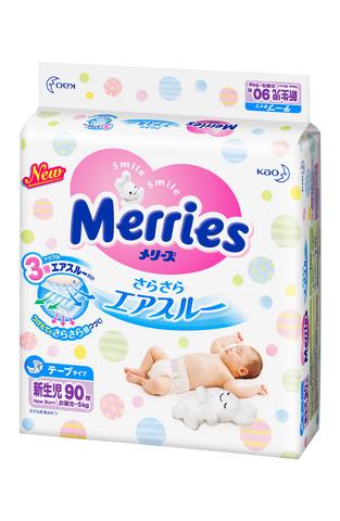 Подгузники размер NB (для новорожденных) до 5 кг Merries Меррис