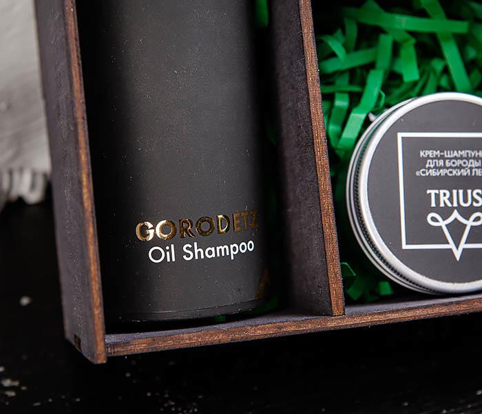 Подарочный набор для бородача: бальзам и шампунь для волос и бороды фото 04