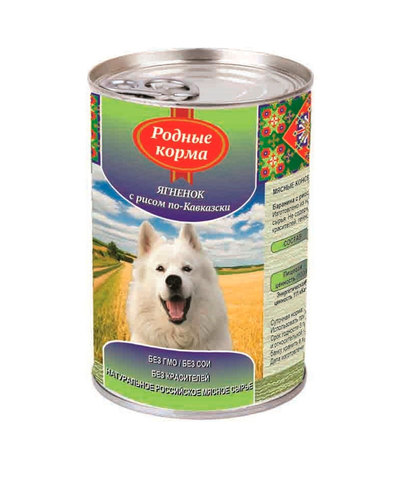 Родные Корма консервы для собак ягненок с рисом по-кавказски 410 г