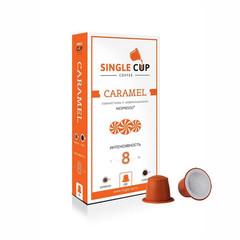 Капсулы для кофемашин Single Cup Coffee Caramel (10 штук в упаковке)