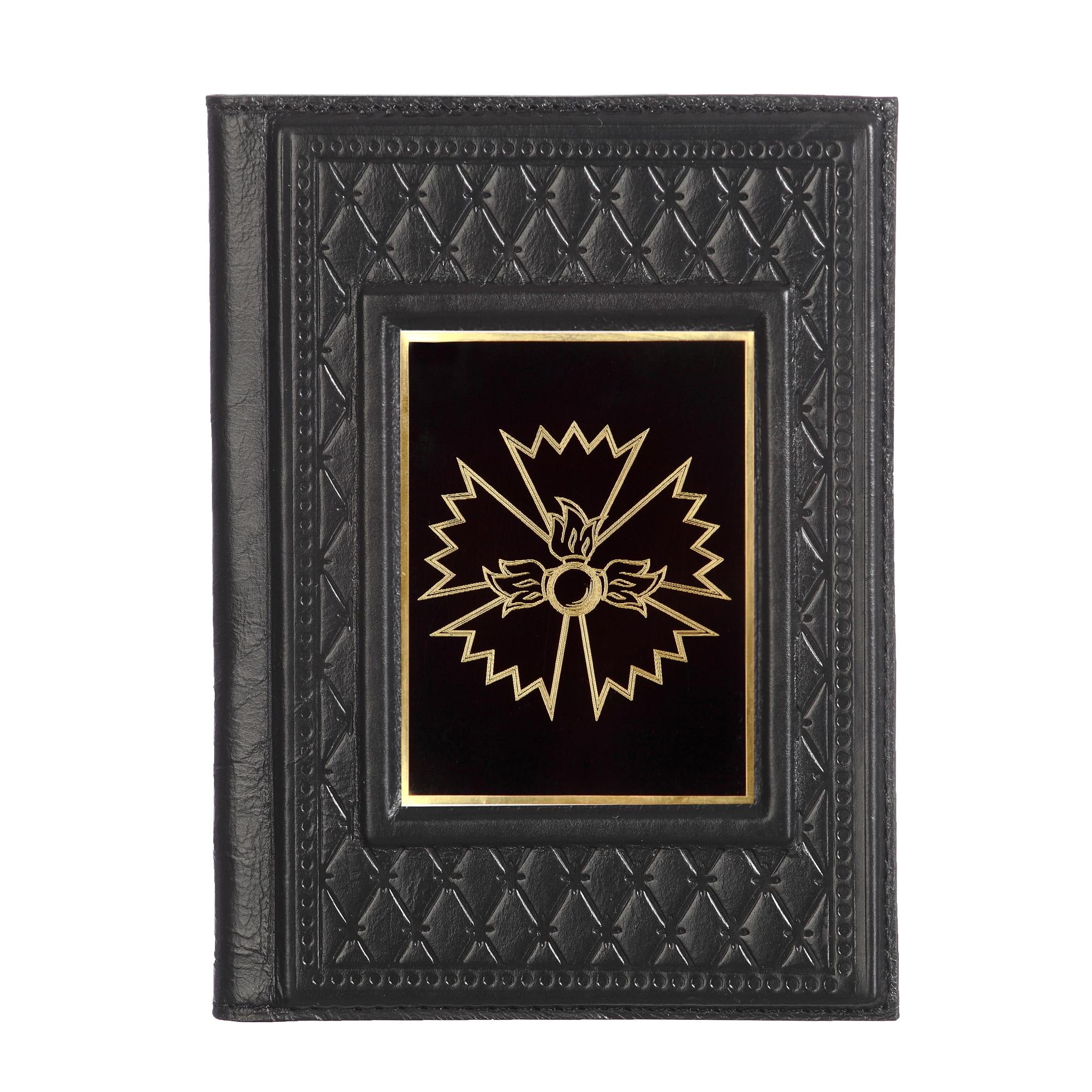 Обложка для паспорта «ГРУ»
