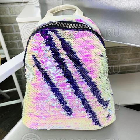 Большой рюкзак для девочки школьный в пайетках для девочки Перламутровый Белый-Фиолетовый