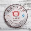 Да И 7592, Мэнхай, Шу Пуэр, 2012 год