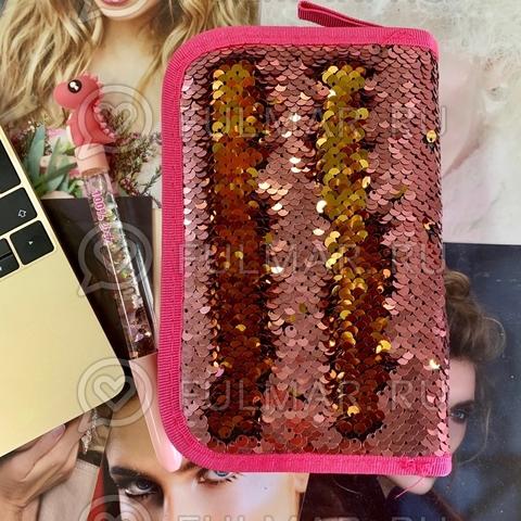 Пенал двухсекционный с пайетками на молнии для девочек меняет цвет Розовый-Золотистый