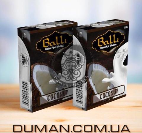 Табак Balli COCONUT (Балли Кокос)