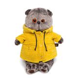 Кот Басик в желтой куртке