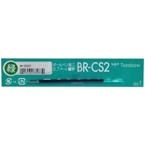 Стержень Tombow BR-CS2 зелёный
