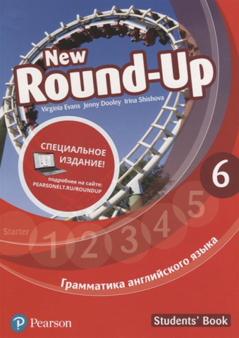 New Round-Up 6 (Russian edition) Student's Book with MyEnglishLab