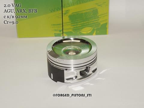 Поршни СТИ VolksWagen 2,0 AGU (CR=9,0) кольца 1,2/1,5/2,0