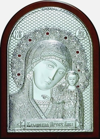 Серебряная инкрустированная гранатами икона Божией Матери Казанская 20х14,5см в подарочной коробке